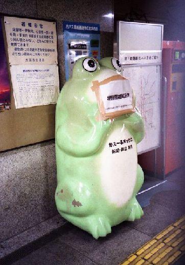 19950522豊橋ほか328-1