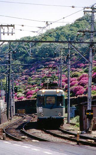 19950506京津線ポジ284-1