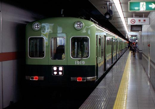 19950506京津線ポジ305-1