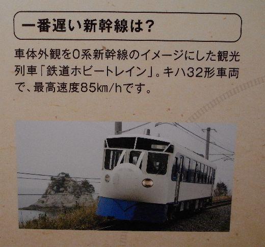 R0028774-1.jpg