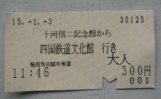 R0028802-1.jpg