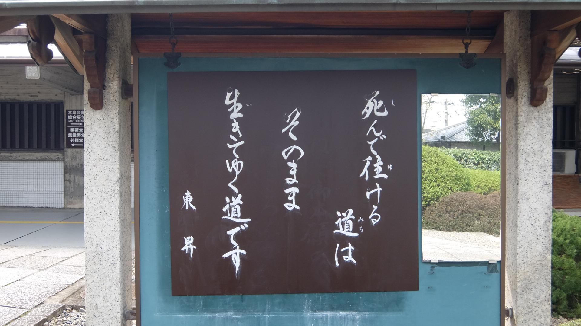 15032011.jpg