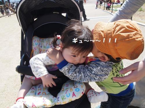 005_convert_20150329110530.jpg