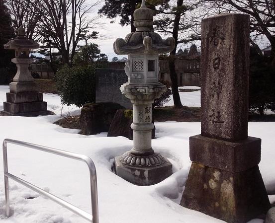 2015.01春日神社