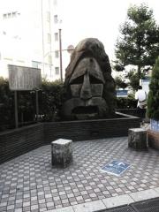 さしみや五坪 (2)