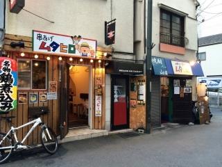 串あげ ムタヒロ (1)