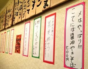 串あげ ムタヒロ (4)