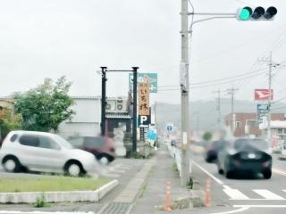 麺処 いち林 (1)