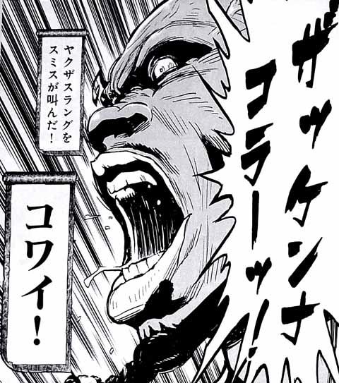 yakuza_s.jpg