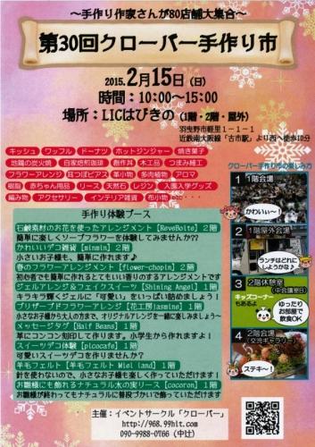 IMGkuro-ba-2015-2-15.jpg