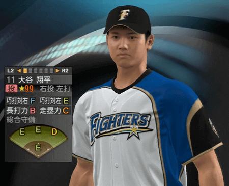 大谷 翔平 プロ野球スピリッツ2015 ver1.06