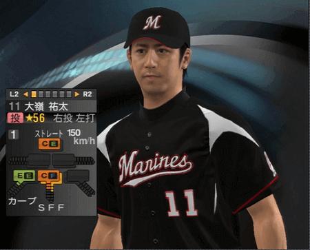 大嶺祐太 プロ野球スピリッツ2015 ver1.06