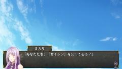 クロガネ回姫譚