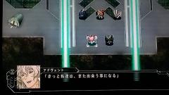 第3次スーパーロボット大戦Z 連獄篇