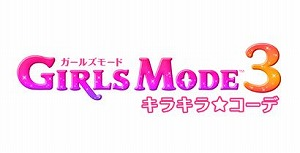GIRLS MODE 3 キラキラコーデ