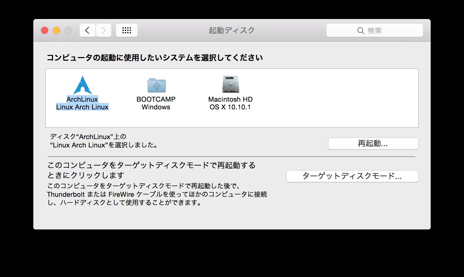 screenshot2015-01-11.png