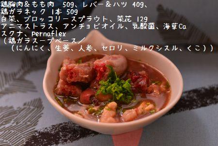 150301_7098.jpg