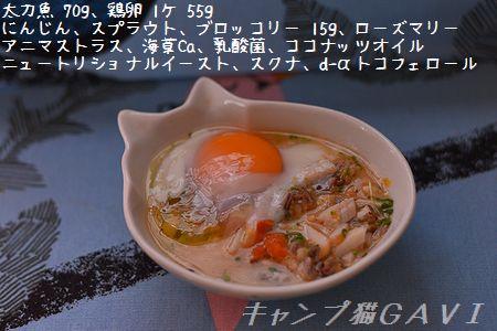 150307_7193.jpg