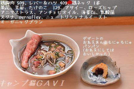 150325_7973.jpg