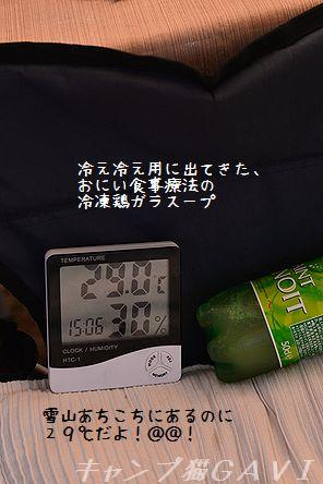 150502_0523.jpg