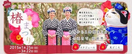1412_つばきあんこ