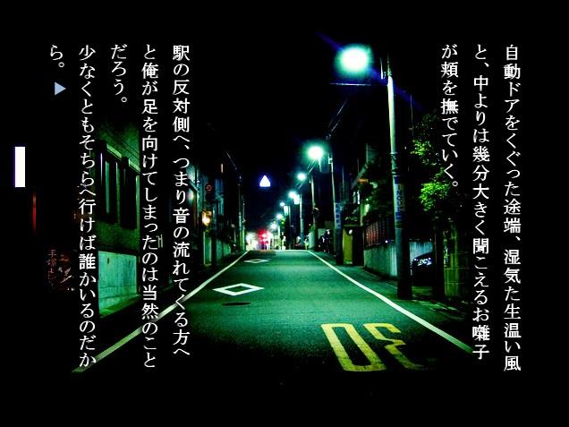 koukishinnhananikawo01.jpg