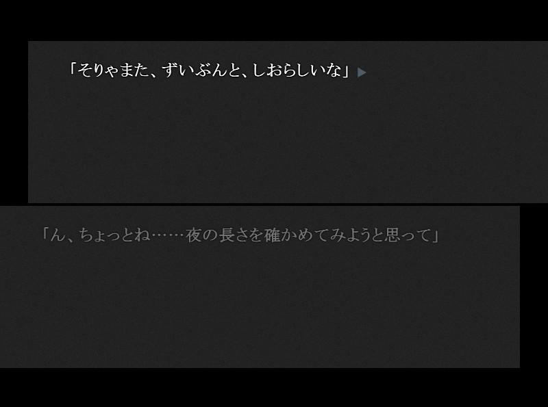 tyuuyanokousatu04.jpg