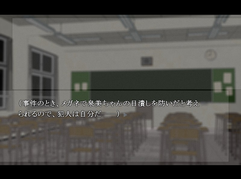 tyuuyanokousatu21.jpg