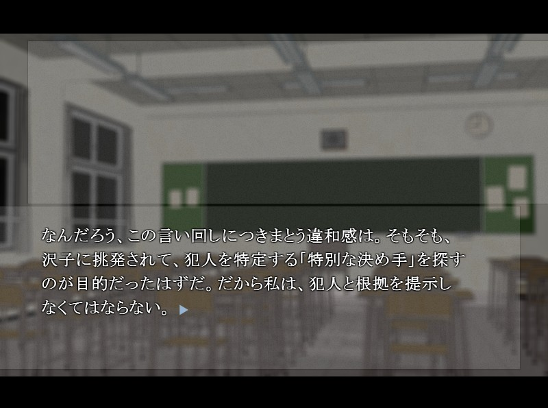 tyuuyanokousatu22.jpg