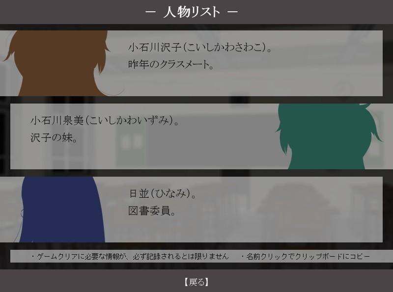 tyuuyanokousatu33.jpg
