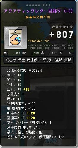 20150117_01