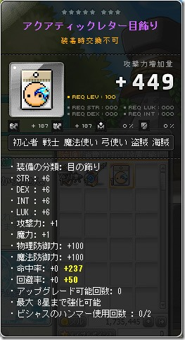 20150117_03