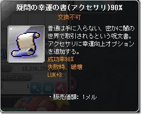 20150118_01