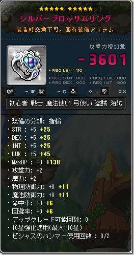 20150118_05