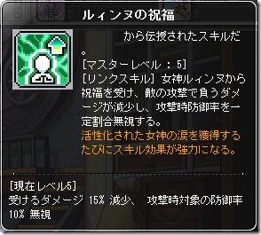 20150123_01