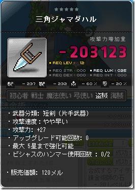 20150128_05