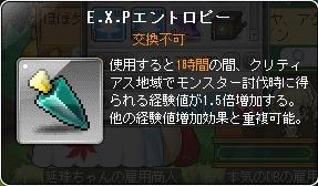 20150223_04