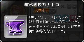 20150419_09