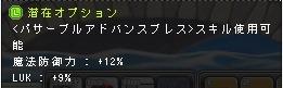 20150419_14