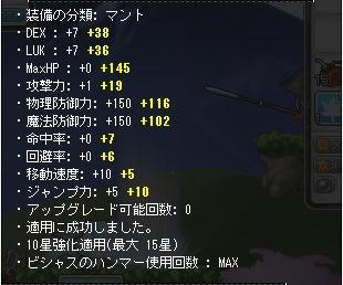 20150511_02