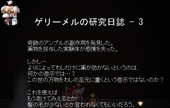 20150516_04
