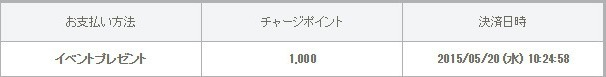 20150520_01