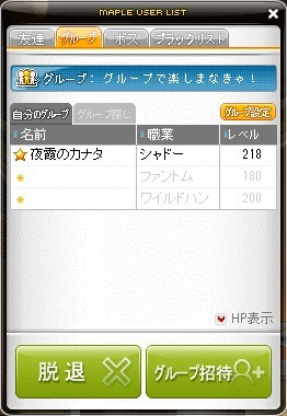 20150520_05