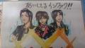 s-DSC_0047.jpg