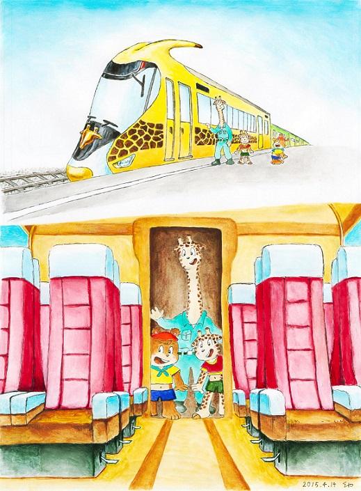 こぐまのハウアス(第31話)キリン専用の電車 2015.4.14