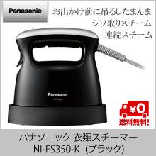 ni-fs350-k.jpg