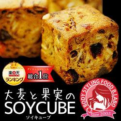 soycube50013.jpg