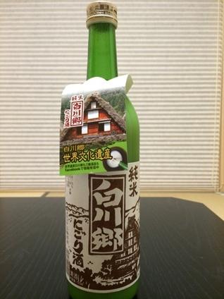 酒肴 (2)