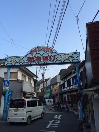 呼子・朝市 (7)