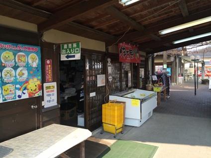 道の駅・伊万里 (6)
